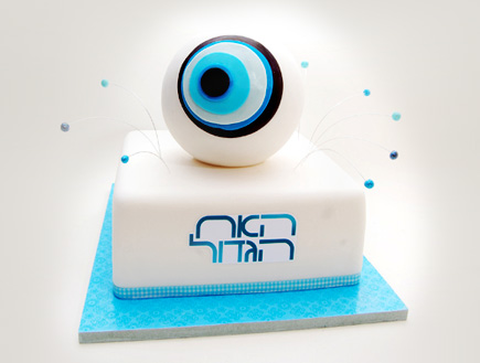 טלטלים6 - עוגת האח הגדול (צילום: טלטלים)