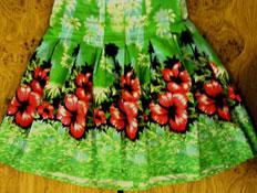 חצאית םרחונית