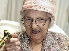יצאה להרבה חופשות במהלך חייה (צילום: AP)