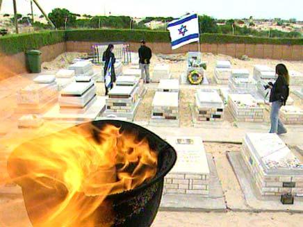 משפחות שכולות לצד פלסטינים מהגדה, ארכיון (צילום: חדשות 2)