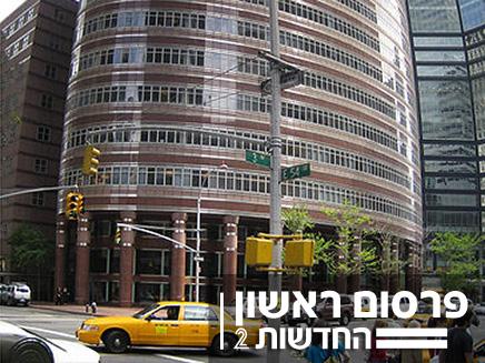 בניין הליפסטיק בניו יורק (צילום: Arnd Otto Dewald)