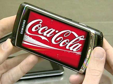 האם יחשף מתכון קוקה קולה (צילום: חדשות 2)