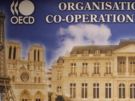 חגיגה גדולה למשק הישראלי. ה-OECD (צילום: רויטרס)