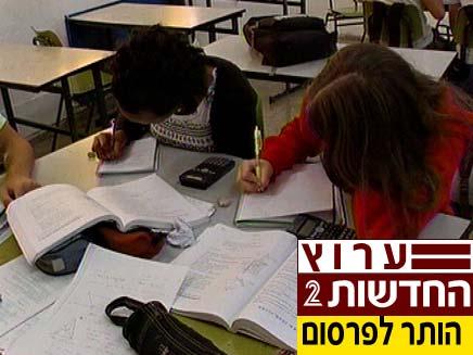 בגרות במתמטיקה - הותר לפרסום (צילום: חדשות 2)