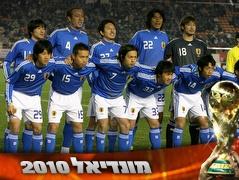 נבחרת יפן.  לא המקצוע שלהם (GettyImages)
