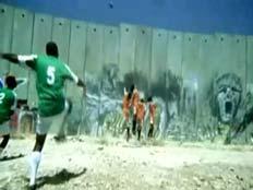 דמיינו: מונדיאל ישראלי-פלסטיני (צילום: חדשות 2)