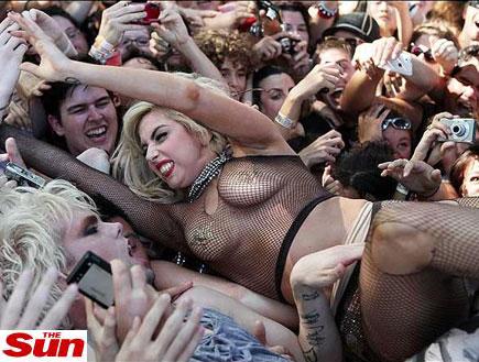 התלבושת החדשה של ליידי גאגא
