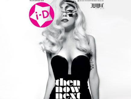 ליידי גאגא על מגזין I-D (צילום: צילום מסך)