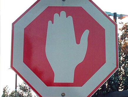 תמרור עצור