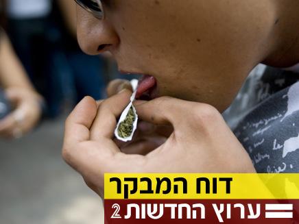 333,000 ישראלים משתמשים בסמים (צילום: AP)