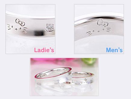טבעת נישואים - הלו קיטי