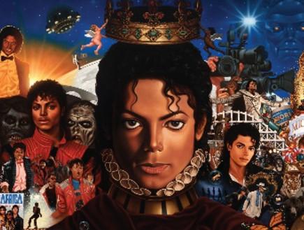 מייקל ג'קסון, עטיפת אלבום (צילום: לין ממרן)