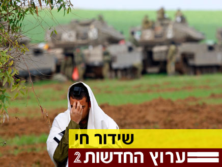 חייל מתפלל בשטח (צילום: חדשות 2)