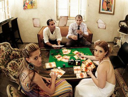 חתן וכלה משחקים פוקר