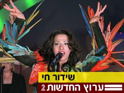 דנה אינטרנשיונל (צילום: חדשות 2)