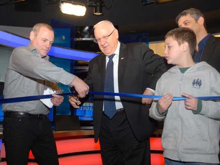 טקס חניכת האולפן החדש של ערוץ הכנסת (צילום: חדשות 2)