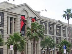 מוזיאון הצמר הלאומי, ג'ילונג, אוסטרליה