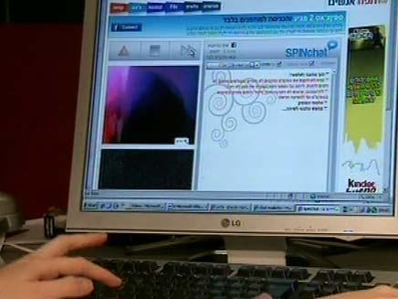 12 חשודים בפרשת פדופיליה ברשת. אילוסטרציה (צילום: חדשות 2)
