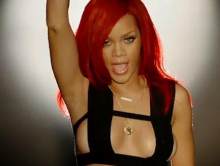 ריהאנה פיקט קליפ קניה