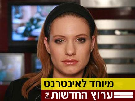 בין הטאליבן לחושפנות בפרסומות (צילום: חדשות 2)