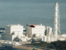 מתקן הגרעין בפוקושימה. הרוג 3 מאז רעידת האדמה
