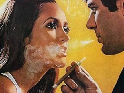 סיגריות בטעמים של טיפאלט, שנות השבעים
