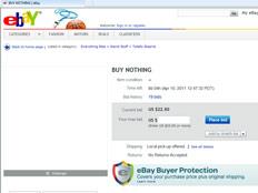למכירה: כלום