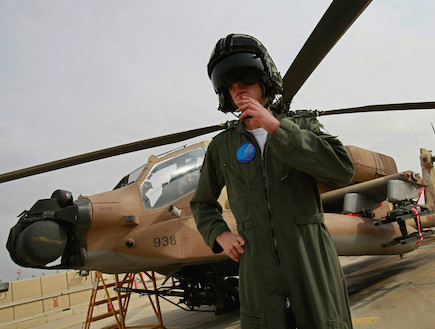 טייס ישראלי, מסוק אפצ'י