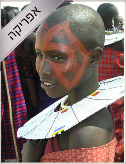 נשים באפריקה