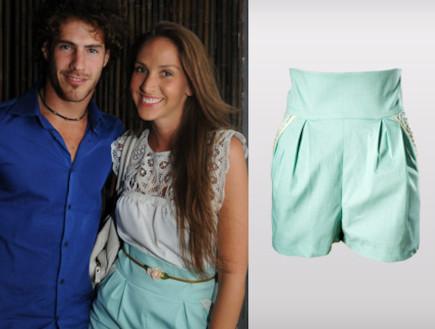 איילה רשף והמכנסיים - איפה קנית