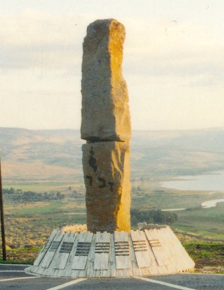 הקרב על תל מוטילה (צילום: מוזיאון גולני)