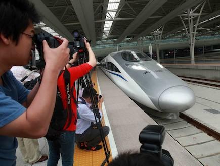 הרכבת המהירה ביותר בעולם