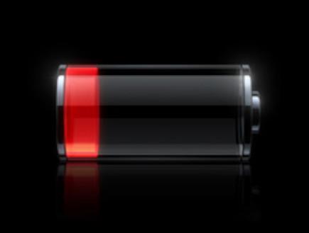 סוללה חלשה באייפון (צילום: צילום מסך)