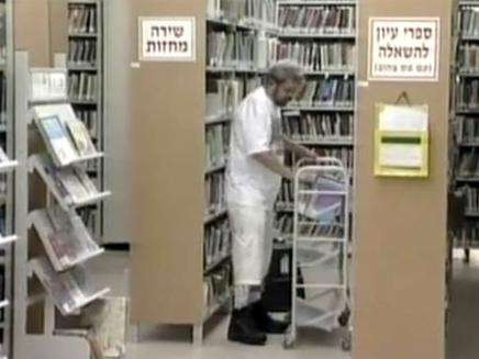 הספרייה בקרית שמונה תיפתח (צילום: חדשות 2)