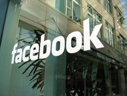 פייסבוק (מתוך: glassdoor.com) (צילום: צילום מסך)