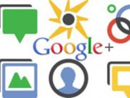 גוגל פלוס לוגו (צילום: צילום מסך)