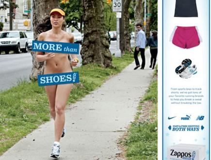 פרסומת חדשה של Zappos (צילום: צילום מסך ,יחסי ציבור)