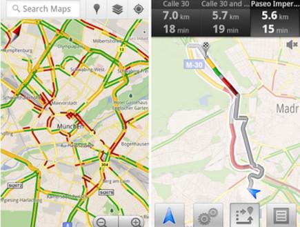 גוגל maps: שירות המפות של גוגל (צילום: יחסי ציבור ,יחסי ציבור)