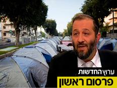 דרעי ומחאת האוהלים