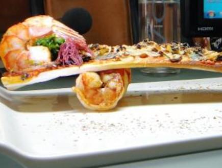 פיצה מעופפת