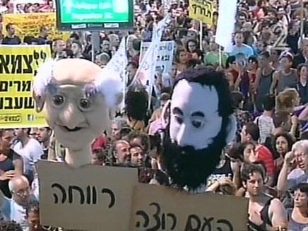 """גם """"בן גוריון"""" ו""""הרצל"""" הגיעו להפגנה"""