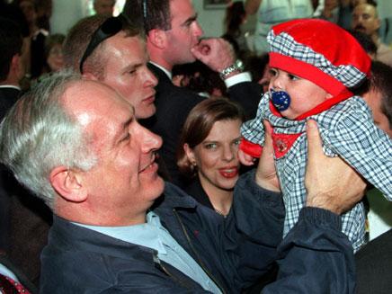 מזל טוב לראש הממשלה. צילום ארכיון (צילום: רויטרס)