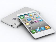 האם כך ייראה אייפון 5? (מתוך: MacRumors.com(