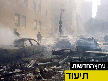 היום ששינה את העולם. 9/11 (צילום: רויטרס)