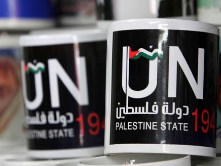 יוזמה פלסטינית (צילום: AP)