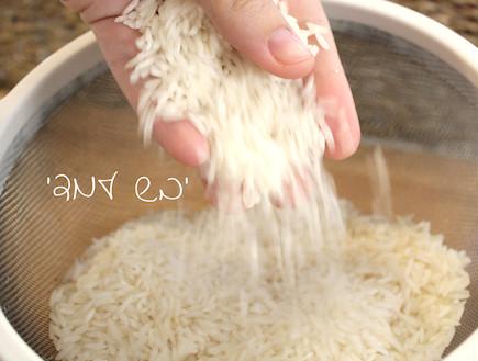 אורז 4