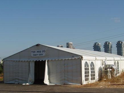"""מבחוץ נראה כמו אוהל, מבפנים - בית כנסת (צילום: צעירי חב""""ד)"""