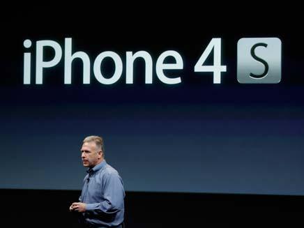 השקת אייפון 4S (צילום: AP)