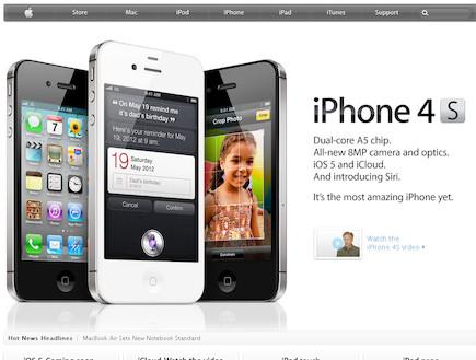 אייפון 4S (האתר הרשמי של אפל)