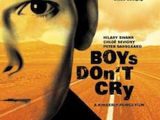 בנים אינם בוכים